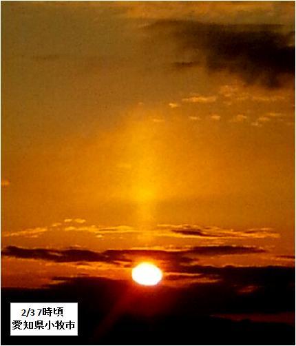 20110204雲1