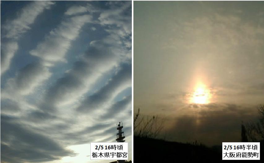20110205雲1