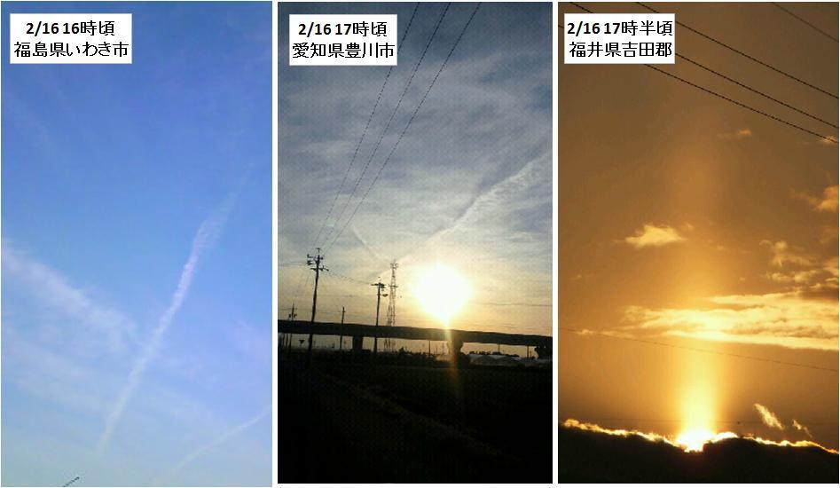 20110216雲1