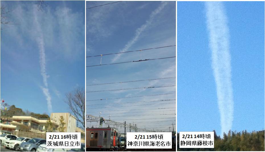 20110221雲1