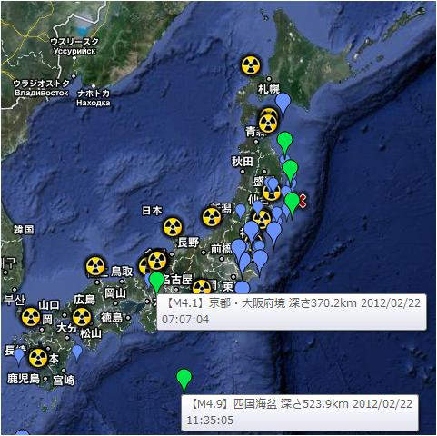 磁気嵐解析317