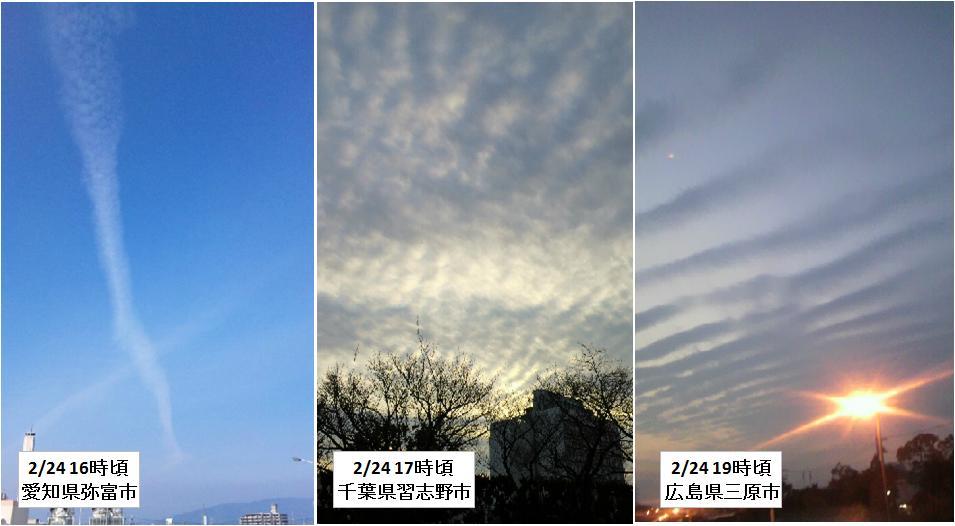 20110224雲2