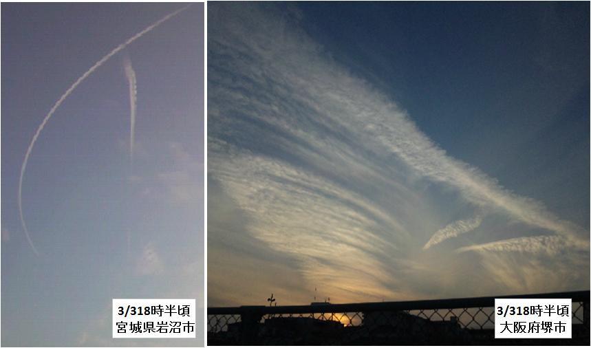 20110303雲1