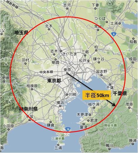 首都圏50kmMap