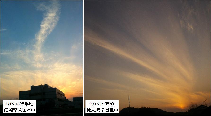 20110315雲1