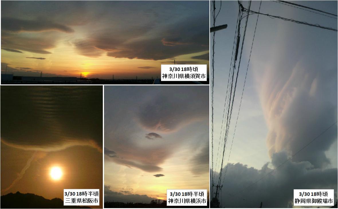 20110330雲1
