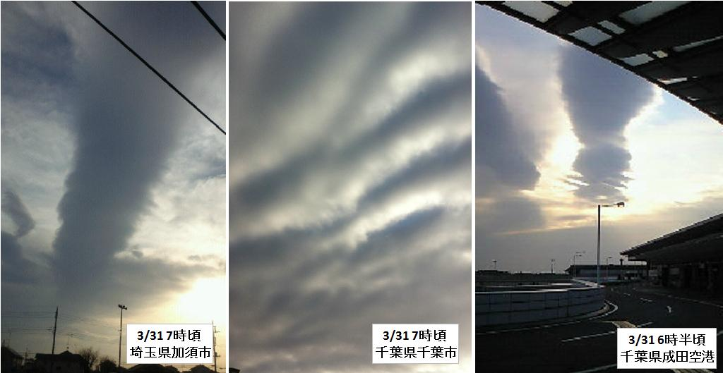 20110331雲1