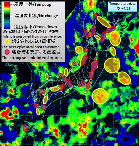 温度低下20120411CL