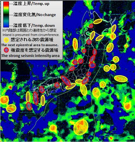 温度低下20120413CL