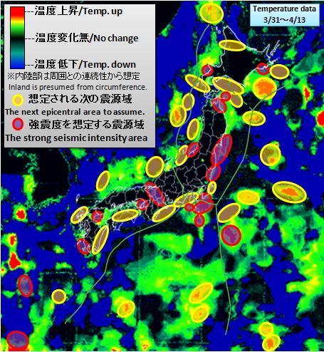 温度低下20120413W