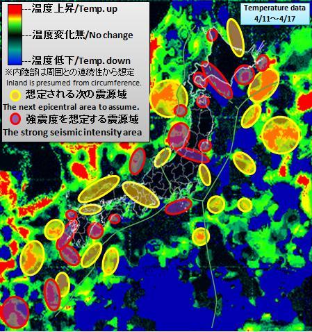 温度低下20120417D
