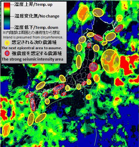 温度低下20120426D