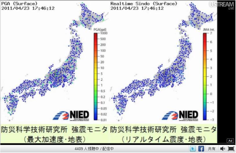 強震モニタ.jpg