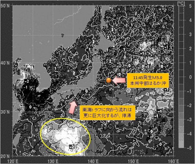 海水温解析12.jpg