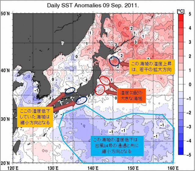 海水温解析27.jpg