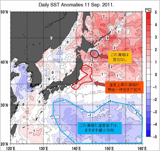 海水温解析29.jpg
