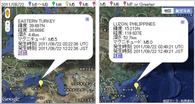 磁気嵐解析17.jpg