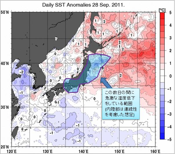 海水温解析37.jpg