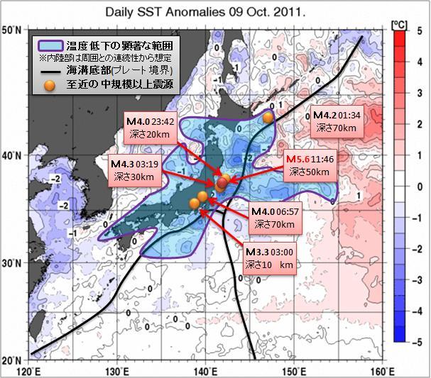 海水温解析43.jpg