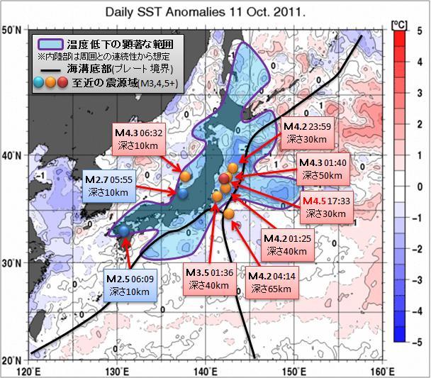 海水温解析45.jpg