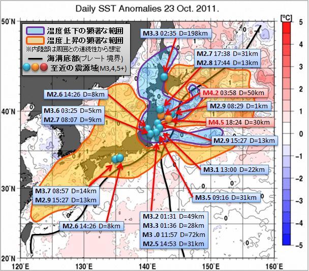 海水温解析56.jpg