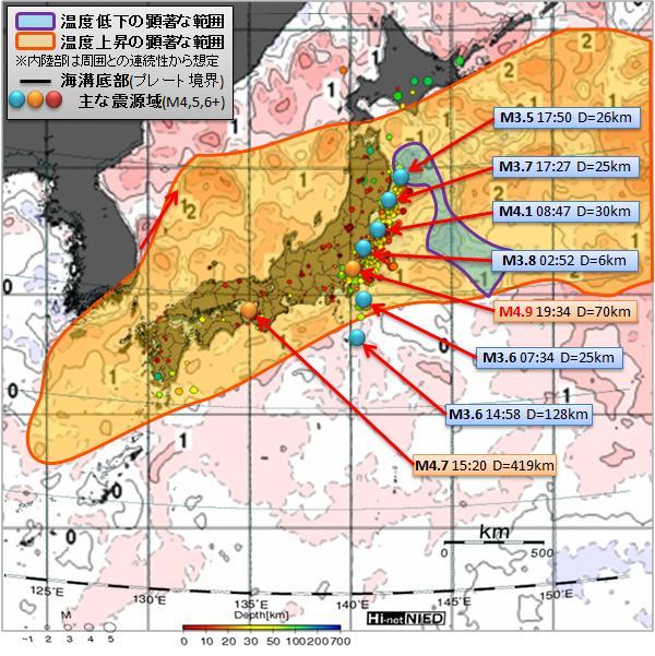 海水温解析64.jpg