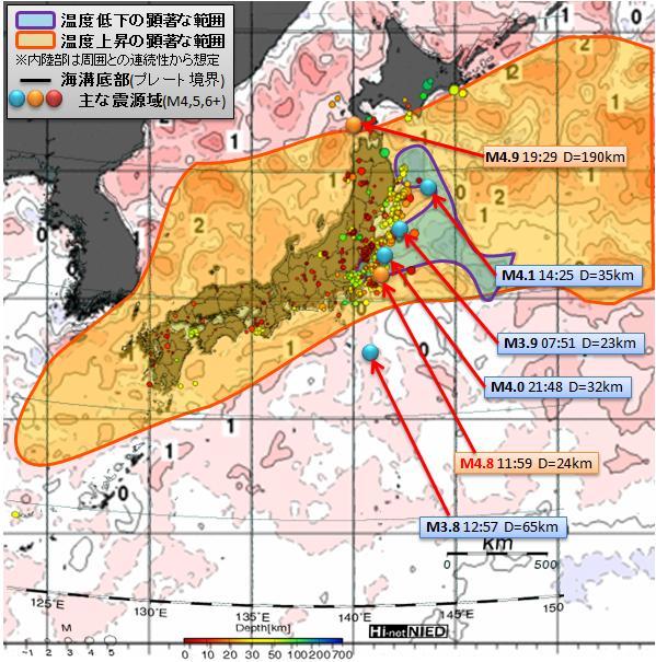 海水温解析65.jpg