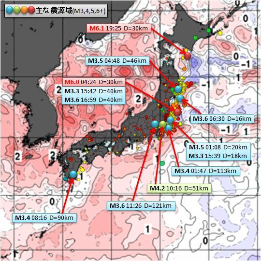 海水温解析85.jpg