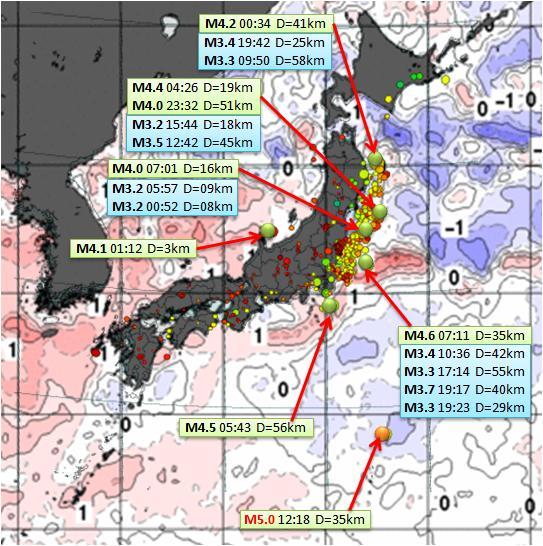 海水温解析91.jpg