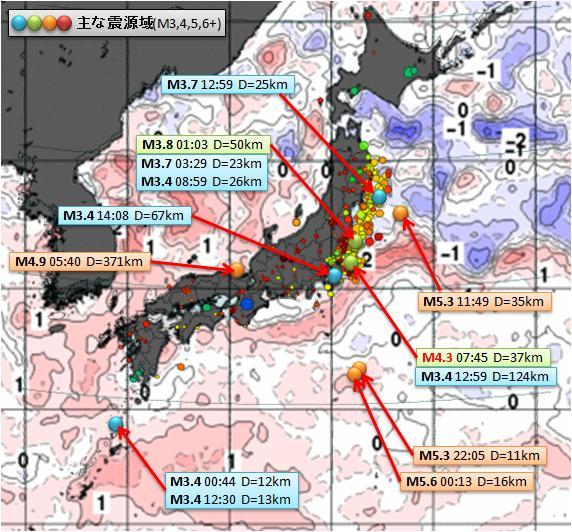 海水温解析93.jpg
