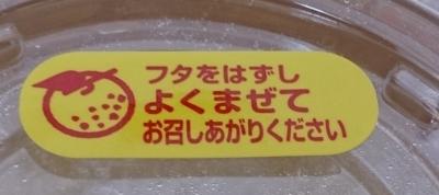 yuzusoda3.jpg