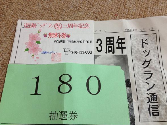 20120403写真 12-04-02 21 39 24