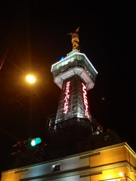 20131218-1.jpg