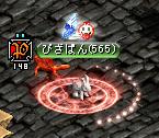 RedStone 11.10.20[01]