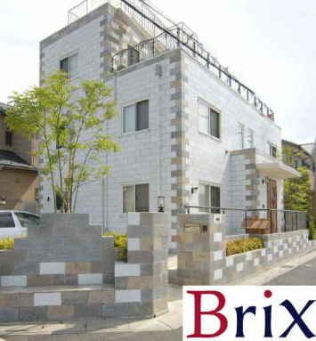 鉄筋コンクリート住宅 ~ 数百年の耐久性を持つ強い建物