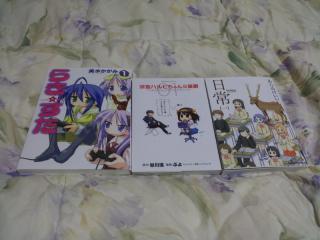 akiba002.jpg