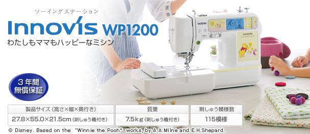 wp1200topmain_img.jpg