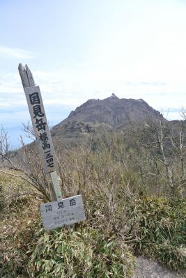 普賢岳06