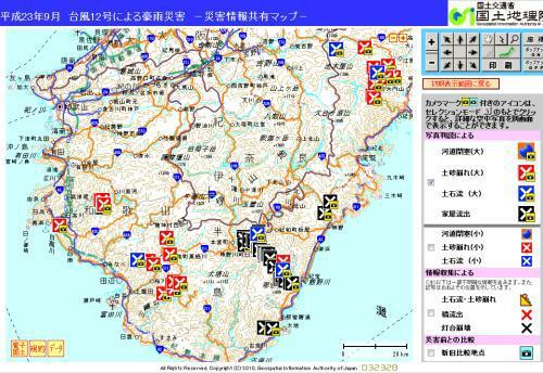 災害情報共有マップ