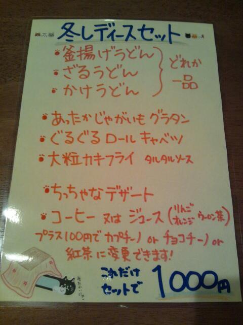 20131204_235251.jpg