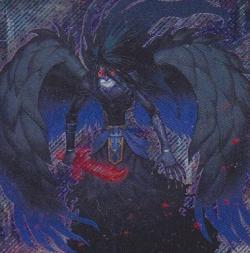 終焉の守護者 アルマゲドン