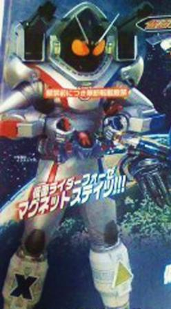 fourze_magnet_states001s.jpg