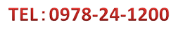 電話番号H