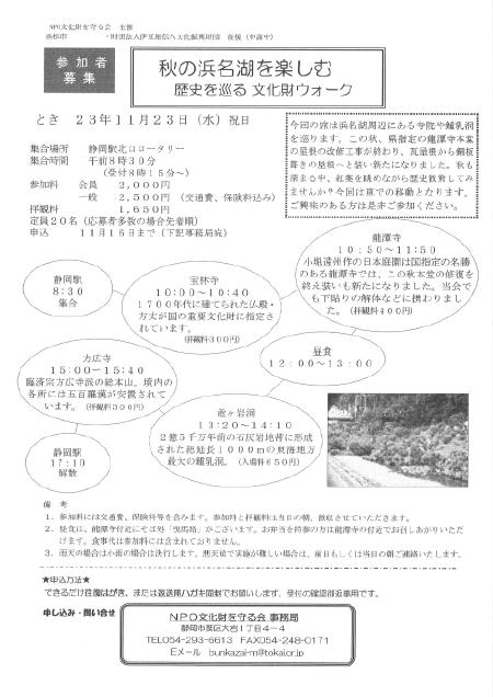 20111027201224_00001.jpg