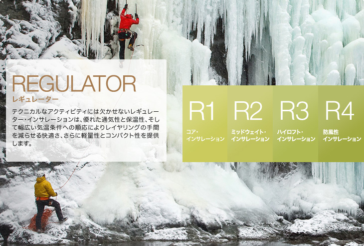 regulator_f11-jp.jpg