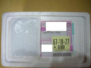 バラタス幼虫梱包1コピー