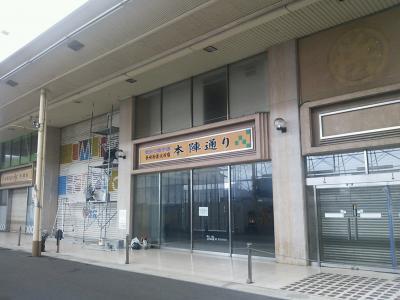 20130519大村・浜屋跡地