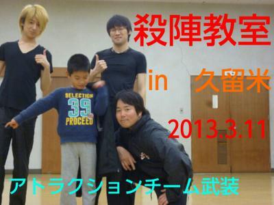 moblog_92b6a596.jpg