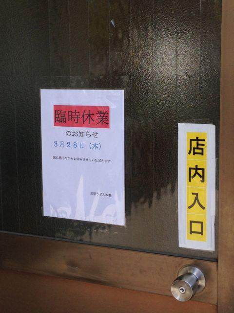 2013_03_31_hikkoshi01