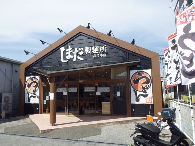 2013_04_01_shimadatakasu01